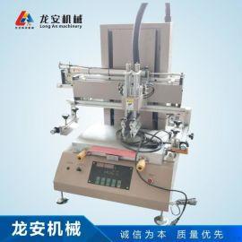 LA3050A台式丝印机 PET网印机 镜片印刷机