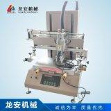 LA3050A臺式絲印機 PET網印機 鏡片印刷機