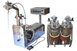 全自动双液灌胶机(MIX-769)