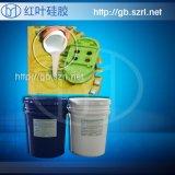 欧式构件模具硅胶,HY-630优质模具硅胶