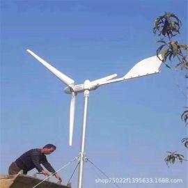 山区用微型1千瓦风力发电机厂家中小型风力发电机