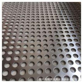 厂家供应圆孔网金属板冲孔网加工定做不锈钢过滤打孔板