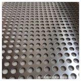 廠家供應圓孔網金屬板衝孔網加工定做不鏽鋼過濾打孔板