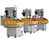 供應連立式鑽孔攻絲機/多軸鑽孔攻絲機/單工位攻絲機