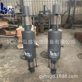 ZPP旁通直管压力平衡型波纹补偿器  直管压力平衡型不锈钢膨胀节