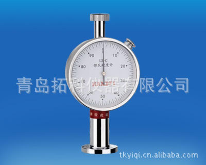 LX-A雙針橡膠硬度計 皮革硬度計,錶盤式臘硬度計