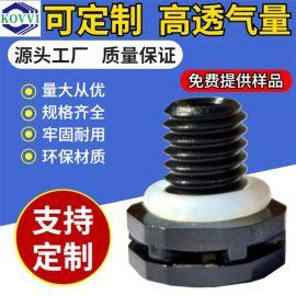 可定制高透气量 防水透气阀M8 灯具LED呼吸器M16 M12 M10 M6 M5