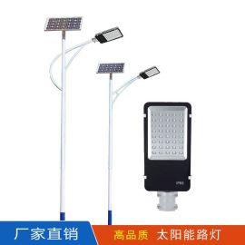 太阳能路灯LED道路工程新农村6米30W太阳能路灯