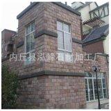 劈开砖石材 斧劈砖产地直销 劈开石装饰墙效果保护墙体的作用