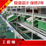 显示器生产流水线设备 专业订做显示器生产流水线设备