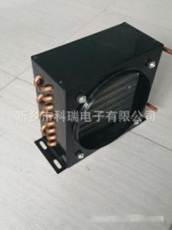 KRDZ供应穿铜管铝翅片式冷凝器1图片型号规格