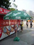 太阳伞遮阳伞、上海阳伞制作、上海遮阳伞定制公司