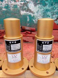 大量供应HT4-800型弹簧缓冲器 减震器