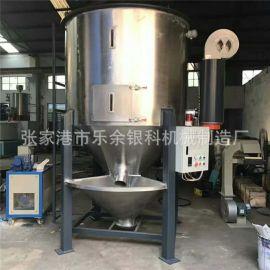 立式搅拌干燥机,除湿搅拌干燥机