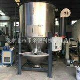 立式攪拌幹燥機,除溼攪拌幹燥機