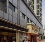 廠家供應鋁單板大型場合內外牆鋁單板酒店樓房通用