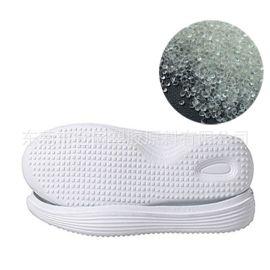 TPE材料50度(弹性好鞋材,运动器材 耐磨)