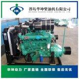 供应农用机械用柴油发动机转速1500-2400转固定动力柴油机带定制