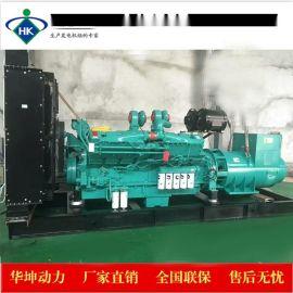 重庆康明斯1000kw柴油发电机组KTA38-G9发动机配上海斯坦福电机
