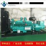 重慶康明斯1000kw柴油發電機組KTA38-G9發動機配上海斯坦福電機