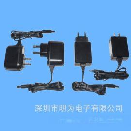 厂家直销开关电源适配器 12W适配器 认证电源
