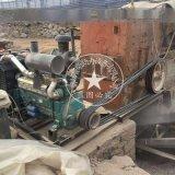 发电机粉碎机用柴油机动力代替电机石料厂6126斯太尔280KW皮带轮