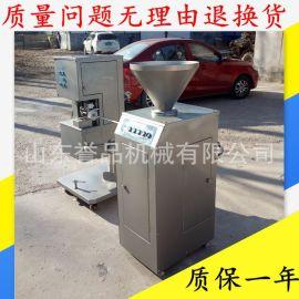 腊肠火腿肠灌肠机器门店商用全自动双卡铝丝打卡机气动定量灌肠机