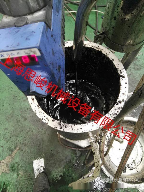 厂家直销 SGN/思峻 GMD2000石墨烯高导热材料分散机 欢迎咨询