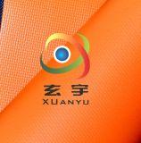 生產500D高強18*17各種規格顏色壓紋箱包專用PVC夾網布