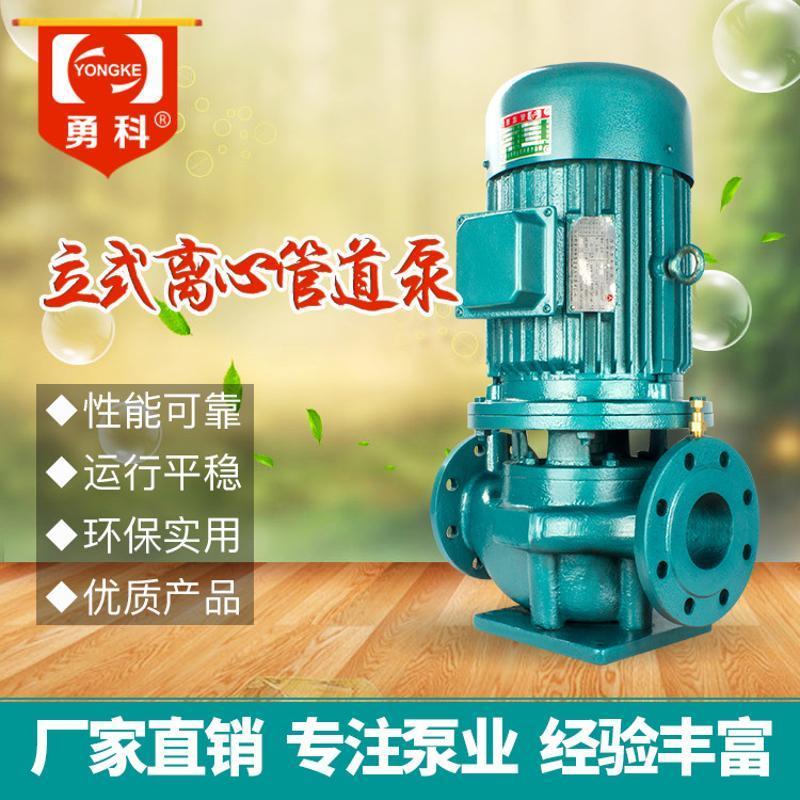 GD65立式管道泵 高揚程抽水泵 大型工業高壓水泵