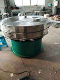 導電鎳粉專用振動篩選機|片狀鎳粉篩分機|金屬粉末振動篩