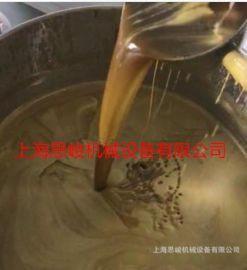 GRS2000藻酸盐超高速均质乳化机