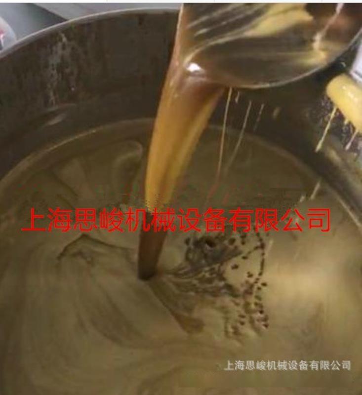 GRS2000藻酸鹽  速均質乳化機