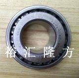 現貨實拍 NTN EC0.1 CR05A93 圓錐滾子軸承 ECO.1 CR05A93