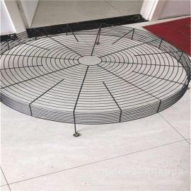 屋顶三叶风扇保护网罩 1.2m吊扇罩厂家现货直销