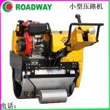 壓路機,手扶式壓路機,液壓光輪振動壓路機