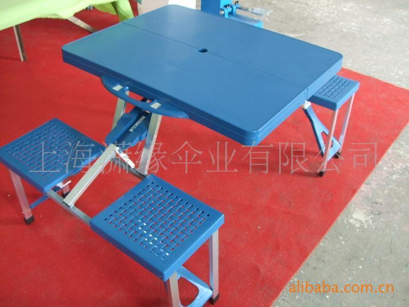 户外便携式折叠桌 折叠桌椅 户外休闲折叠桌 便携式可折叠野餐桌