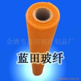 供應中鹼玻纖網格布