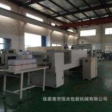 供应全自动高速膜包机厂家 PE膜包装机 直线机 恒光玻璃水塑包机