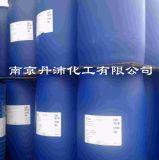 供应Dowcorning MEM-0349乳液