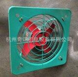 FAG-400石油化工防爆壁式排風扇通風散熱換氣機