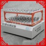 日晉大容量雙層搖瓶機RJTS-3222大振幅雙層搖瓶機集羣震盪搖瓶機