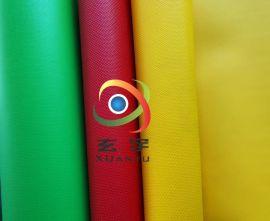 供應PVC塗層高強拳擊袋專用布、刀刮布 氣膜布