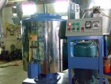 自动干燥拌料机