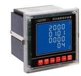 LL510H低壓線路保護裝置