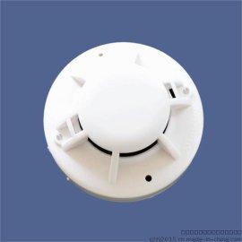 烟雾感应器 出口型烟感