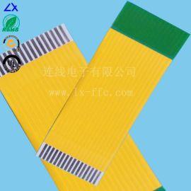 耐高温PI胶膜手机、数码相机FPC排线