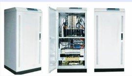 智联盛达10~400KVA工频在线式UPS电源