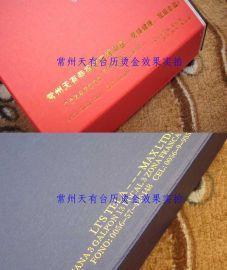 台历架烫金字定制定做表面特种纸印刷台历架子定制