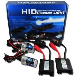 批发HID氙气灯套装H1H7H1190059006单灯套装车大灯安定器疝气灯泡质保一年